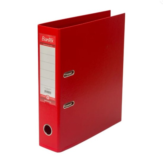 Lever Arch File A4 7CM (Red)