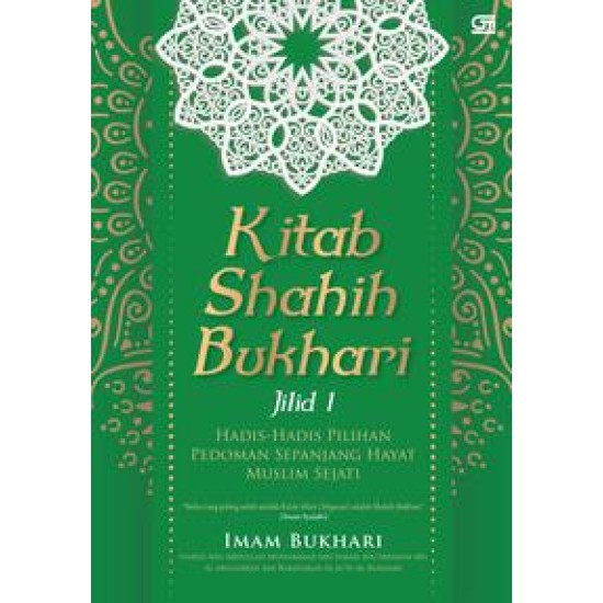 Khitab Shahih Bukhari Jilid 1