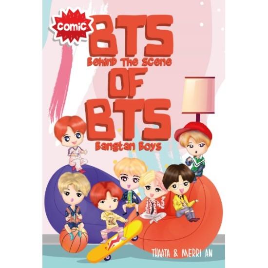 BTS of BTS