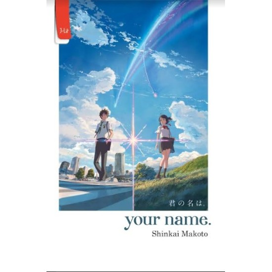 your name. - Bonus Totebag, Bookmark set 4 buah, Kartu official your name. dan Kartu deskripsi