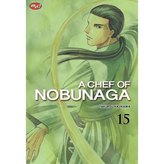 A Chef of Nobunaga 15