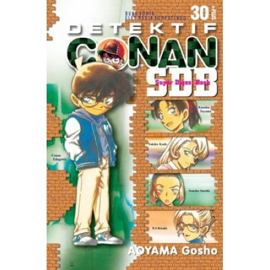 Detektif Conan Super Digest Book 30 Plus (terbit ulang)