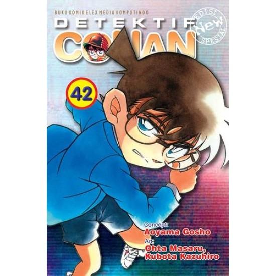 Detektif Conan Spesial 42