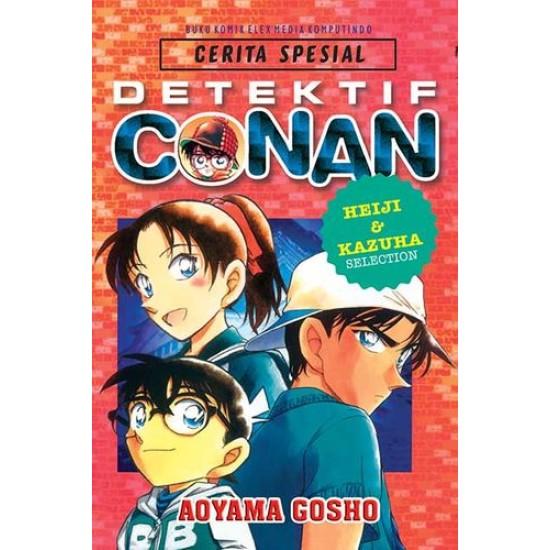 Detektif Conan: Heiji & Kazuha Selection