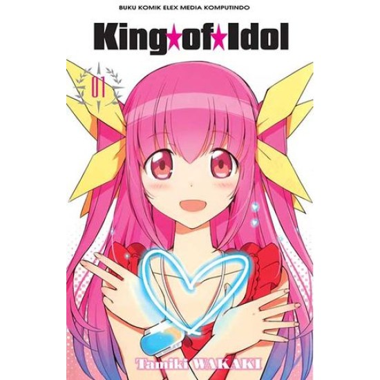 King of Idol 1