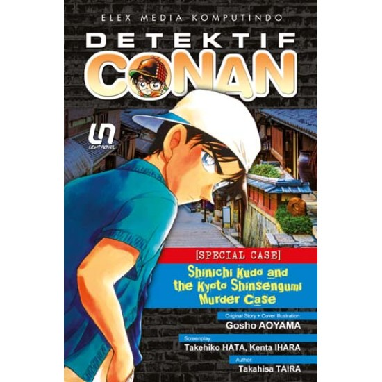 Light Novel Detektif Conan: Shinichi Kudo and the Kyoto Shinsengumi Murder Case
