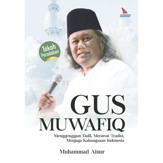 Gus Muwafiq