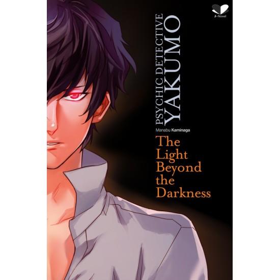 Psychic Detective Yakumo : The Light Beyond The Darkness