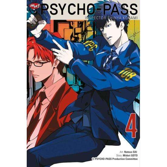 Psycho Pass - Inspector Shinya Kogami 04