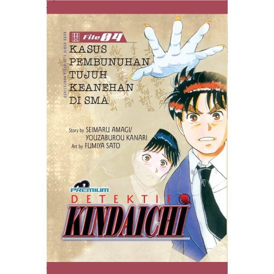 Detektif Kindaichi (Premium) 4