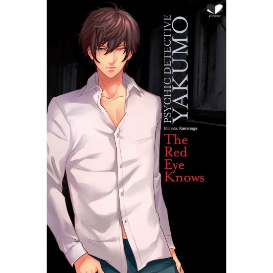 Psychic Detective Yakumo - The Red Eye Knows