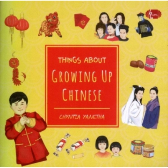 Thing About Growing Up Chinese