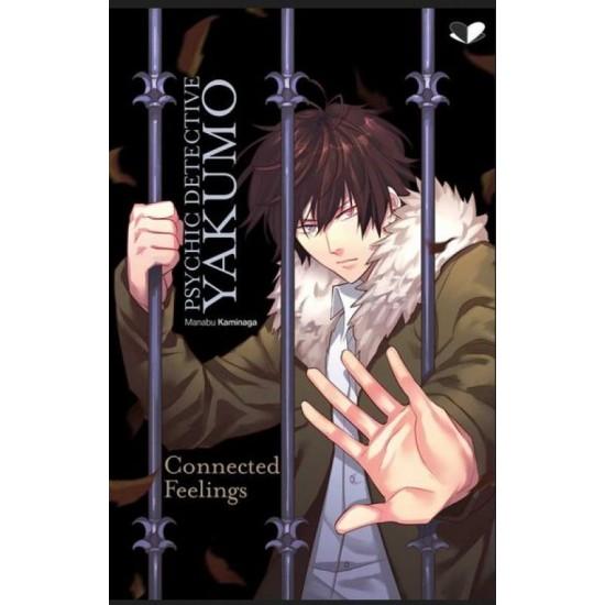 Psychic Detective Yakumo : Connected Feelings