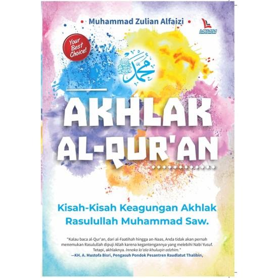 Akhlak Al-quran