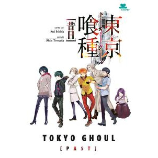Tokyo Ghoul Past