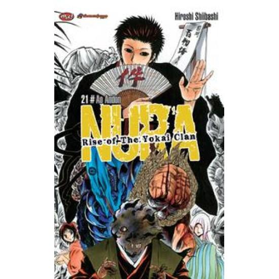 Nura Rise of The Yokai Clan 21