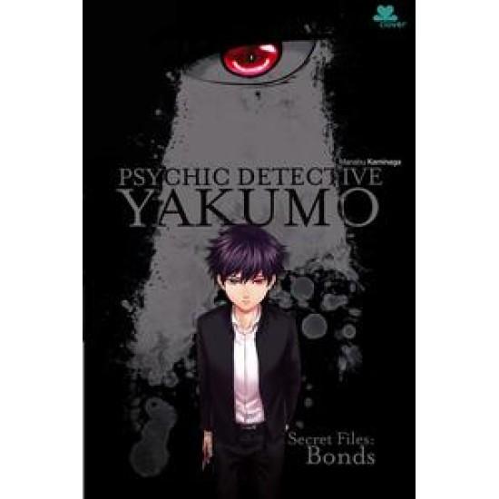 Psychic Detective Yakumo - Secret Files - Bond