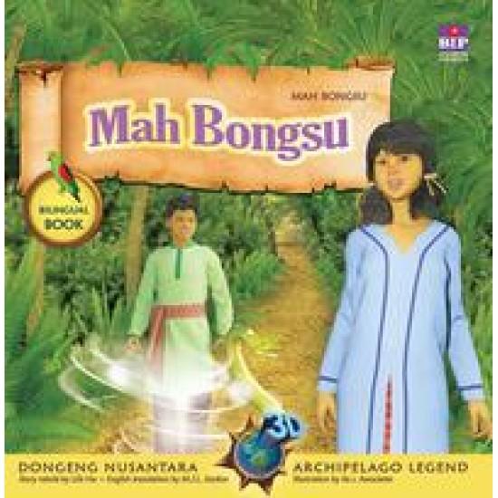 Seri Dongeng 3D Nusantara: Mah Bongsu