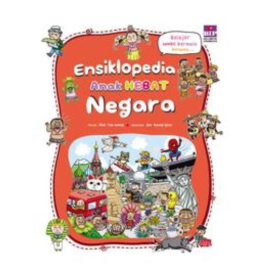 Ensiklopedia Anak Hebat Negara (Edisi 2019)