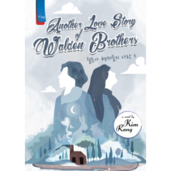 Another Love Story of Walden Brothers