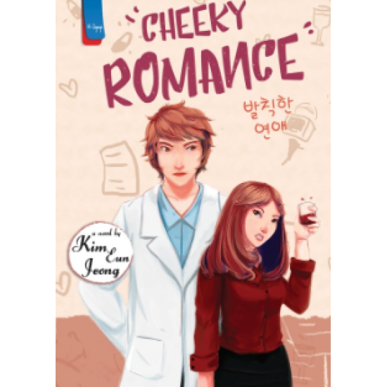 Cheeky Romance (New Cover)