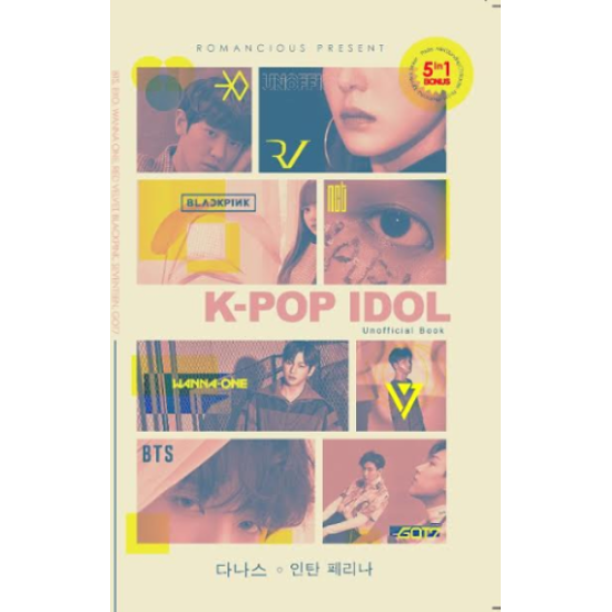 K-Pop Idol (Unofficial Book)