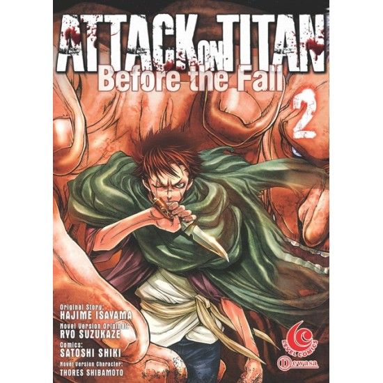 LC: Attack on Titan Before The Fall 02
