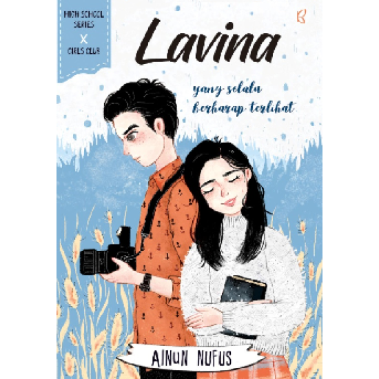 LAVINA-HIGH SCHOOL SERIES