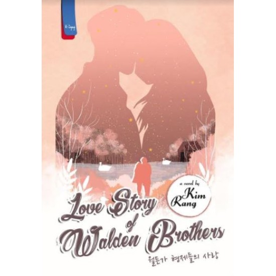 Love Story of Walden Brother