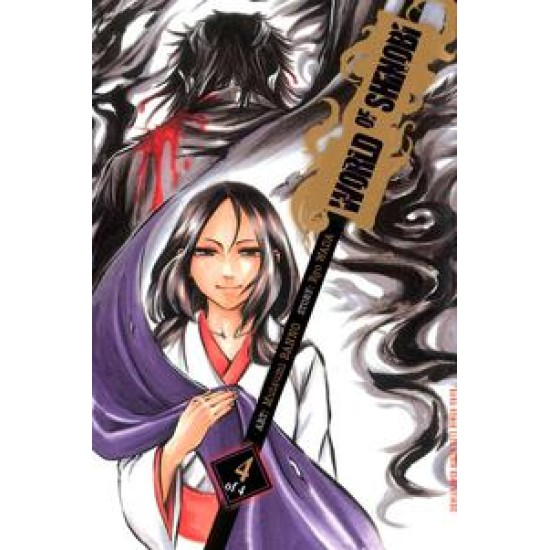 World of Shinobi 4