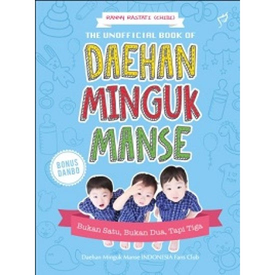 The unofficial book Of Daehan Minguk Manse