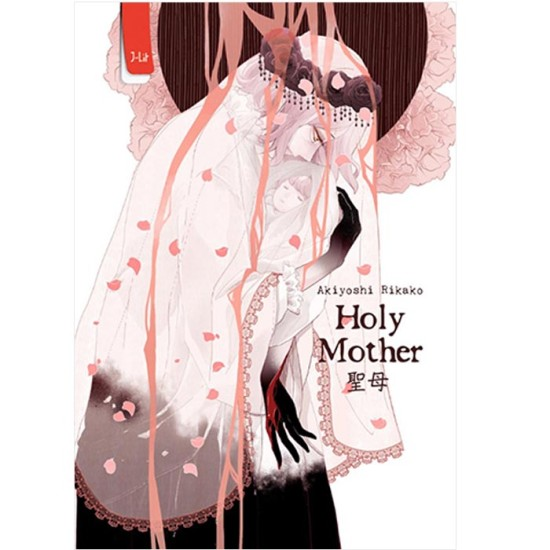 Holy Mother (Cover Baru)