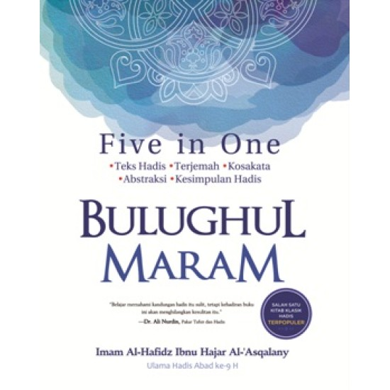 Bulughul Maram 5 In 1-New (Hc)