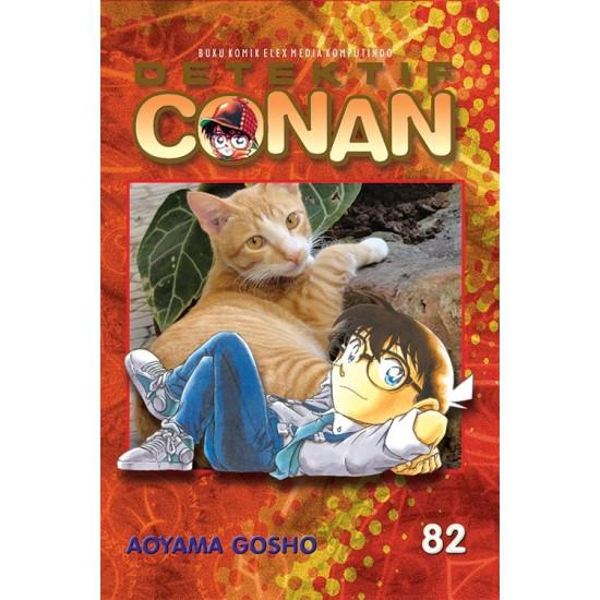 Detektif Conan 82