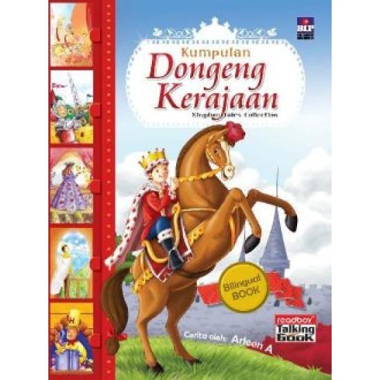 Kumpulan Dongeng Kerajaan (bilingual book)